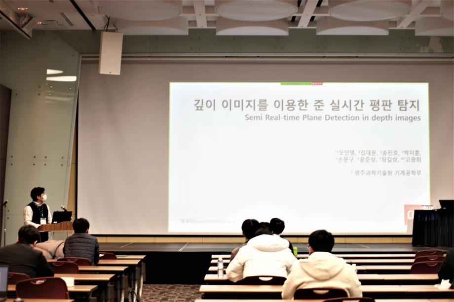 [2020.11.24-28.] 26th CDE Winter Conference 이미지